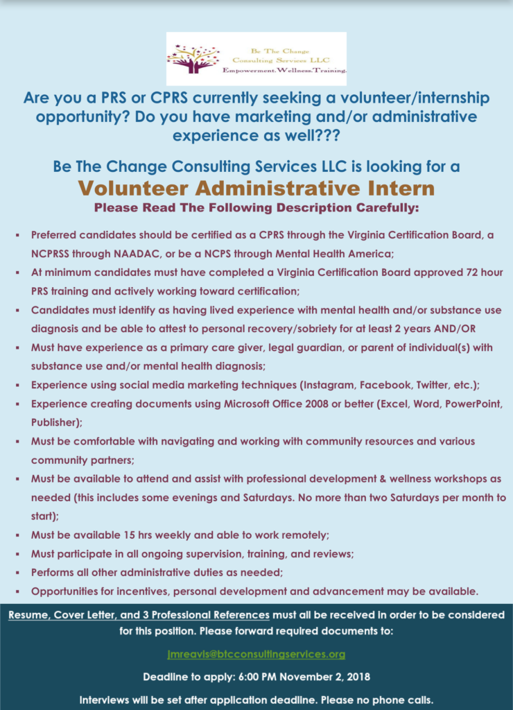 Volunteer Administrative Intern Be the Change
